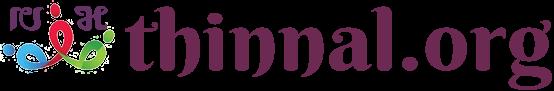 thinnal.org